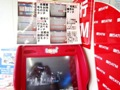 京都水族館のチケット ローソンチケット チケット購入