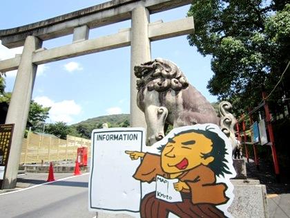 坂本龍馬 京都霊山護国神社