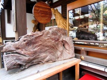 護王神社のイノシシ 猪 いのしし