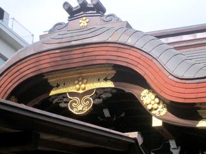 菅原院天満宮神社の懸魚