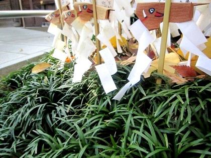 座立亥串 護王神社のイノシシ