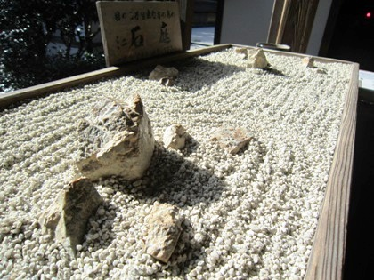 龍安寺石庭のミニチュア模型