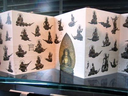 雲中供養菩薩像 平等院