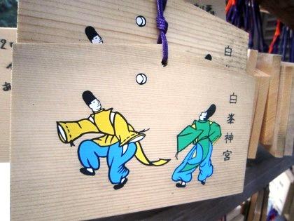 白峯神宮の絵馬 蹴鞠