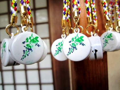 萩のストラップ 梨木神社