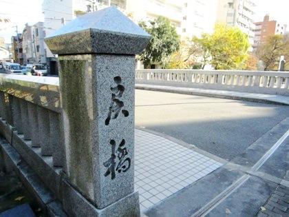 一条戻橋 京都観光案内