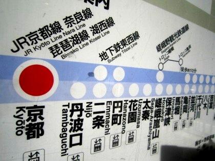 JR山陰本線嵯峨野線路線図