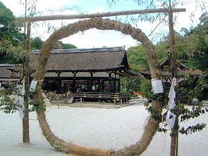 茅の輪 上賀茂神社