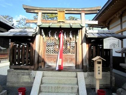 御輿岡神社