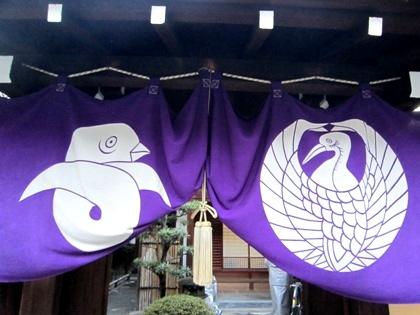 本能寺の寺紋