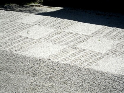 永観堂の盛砂