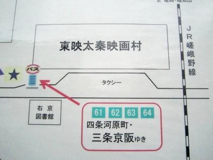 東映太秦映画村の地図