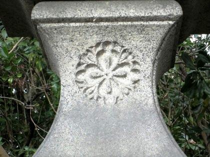 三條花角 梨木神社の神紋