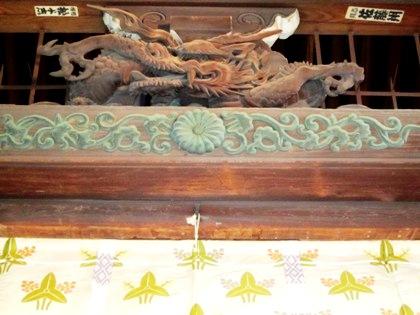 下御霊神社の龍