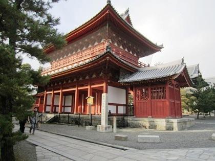 妙心寺三門