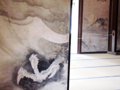 龍と金剛山