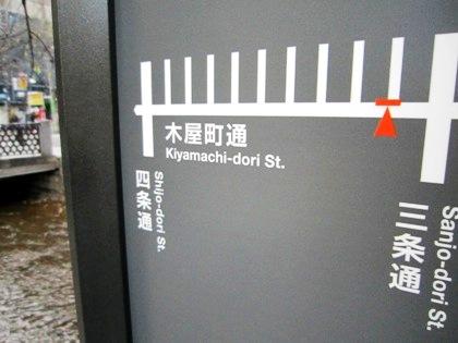 木屋町通と龍馬通の地図