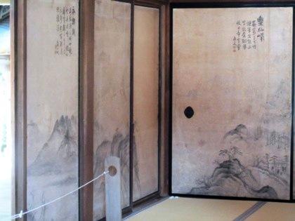 金剛山の襖絵