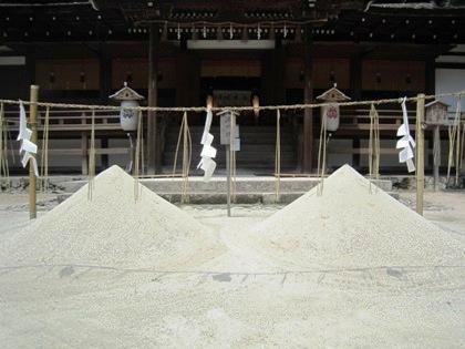 盛砂 宇治上神社