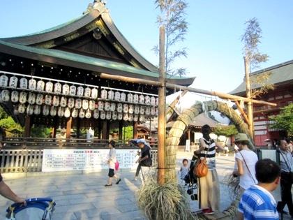 八坂神社の茅の輪神事