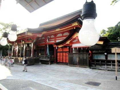 祇園祭のランプ
