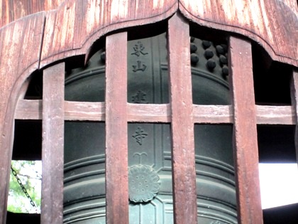 建仁寺の鐘