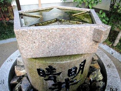 晴明井 晴明神社