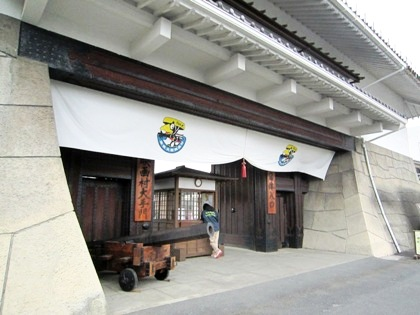 東映太秦映画村の団体入口
