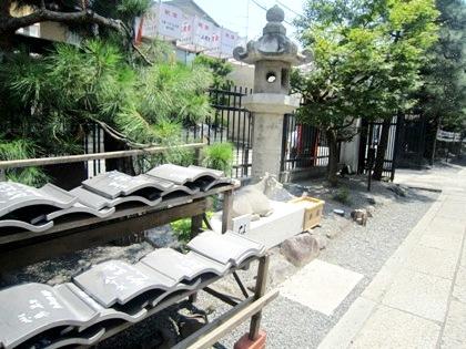 寄進された屋根瓦 六波羅蜜寺