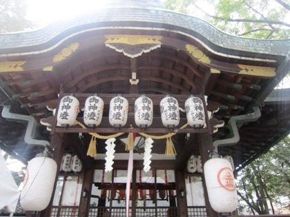 安井金比羅宮の本殿
