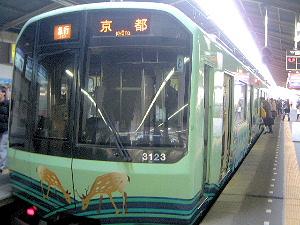 京都行き急行 近鉄電車