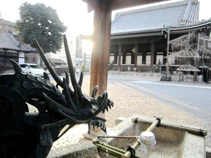 佛光寺手水舎と阿弥陀堂