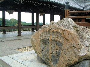 仏足石 清水寺