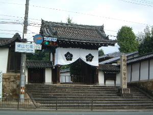chisyakuin-higashiyama.JPG