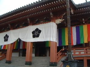 chisyakuin3.JPG