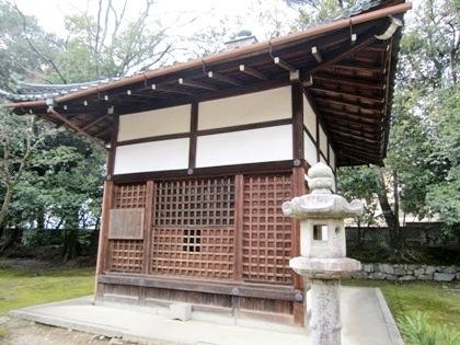 広隆寺地蔵堂