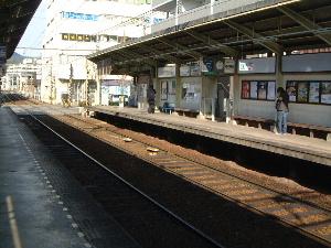 eizan-syuugakuin-station.JPG
