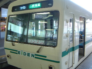 eizan-train.JPG