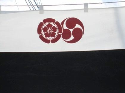 祇園祭 八坂神社の紋