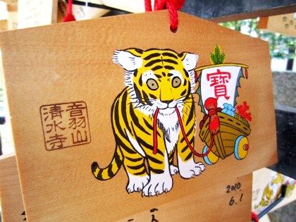 清水寺の絵馬