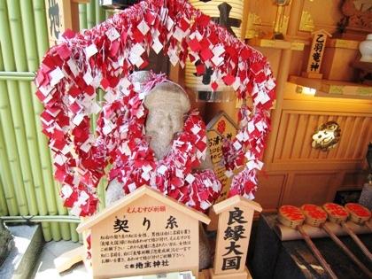契り糸 京都地主神社