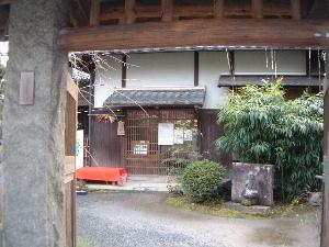 hasimoto-kansetsu-in.JPG