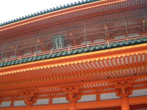 heian-shrine.JPG