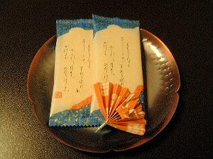 京都東山荘の客室 和菓子