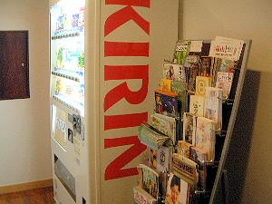 自動販売機 パンフレット置場 京都東山荘