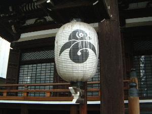 honnouji-bird.JPG