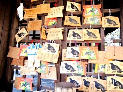 新熊野神社の絵馬