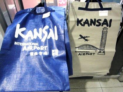 旅行バッグ 関西空港