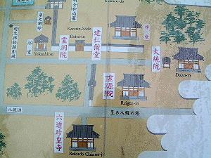 建仁寺周辺地図