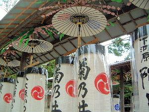 菊乃井の提灯 八坂神社 祇園祭